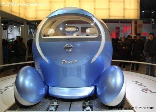 ppt物品剪贴画-最初的日产Pivo概念车是由日产设计部门与当红日本艺术家村上隆共同