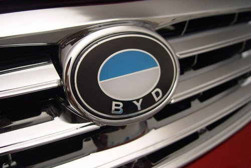 比亚迪全新车标曝光 或为高端车型专用高清图片