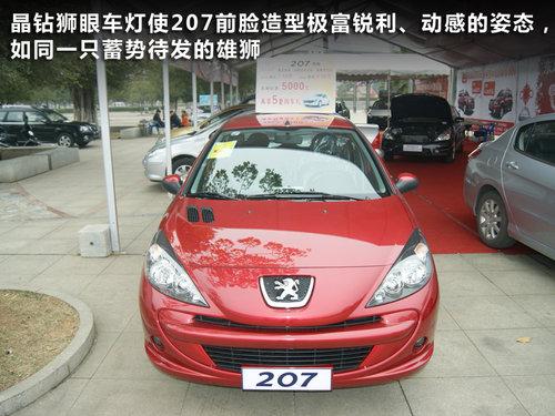 柳州弘狮 东风标致207两厢车展5000元钜惠