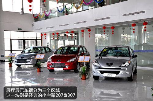 探访上海冠隆东风标致4S店 展厅车型高清图片