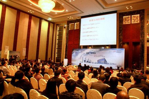 奥迪A8L之中山大学 CEO高峰论坛在深举行
