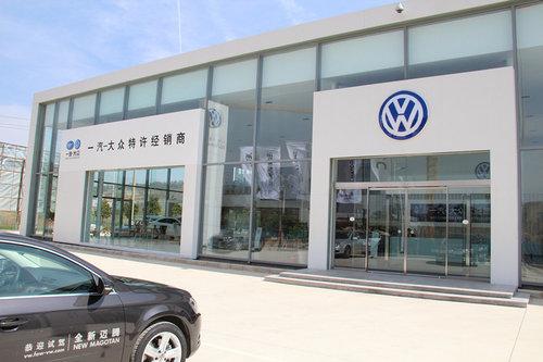 云南云汽汽车销售服务有限公司
