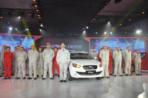 欧朗/而在消费者最关注的安全性方面,一汽欧朗也拥有卓越的表现。
