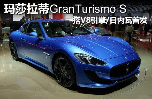 日内瓦首发 玛莎拉蒂新款超跑-搭V8引擎