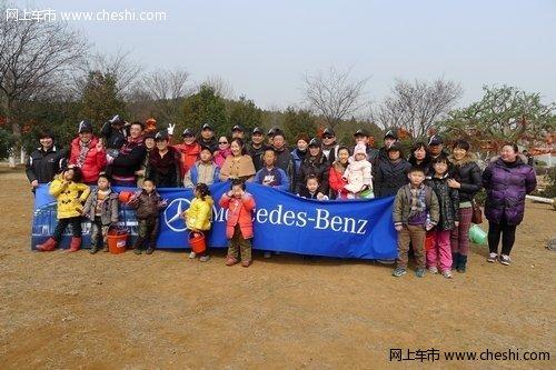 徐州之星奔驰4s店 植树节活动圆满落幕