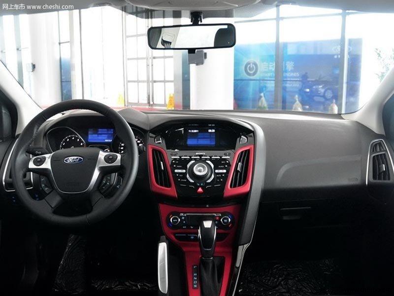 2012款福特福克斯接受预订 上市后提车 图片浏览 高清图片