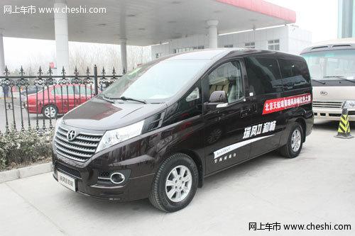 北京天航瑞晨 瑞风和畅 红色之旅