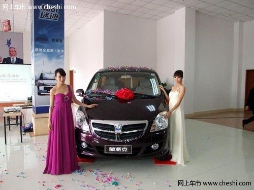 2012款蒙派克MPV东莞同步上市