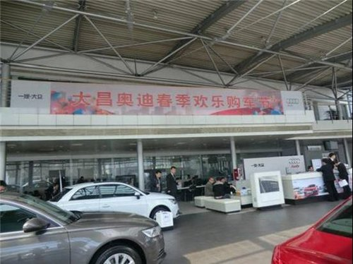 2012款A6L已经到店 诚邀您到店赏车预定