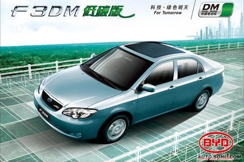 比亚迪F3DM混合动力2012新款 深圳到店高清图片