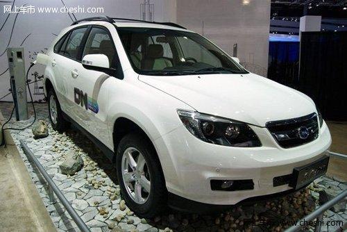 比亚迪将于北京车展 发布一款混动suv高清图片