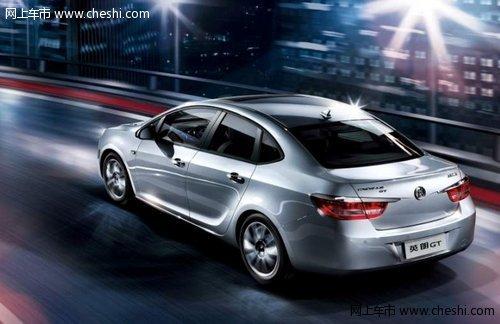 2012款英朗GT\XT 1.6L舒适天窗版已上市