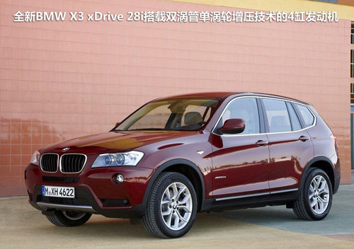 加长新3系领衔 BMW6款新车亮相北京车展