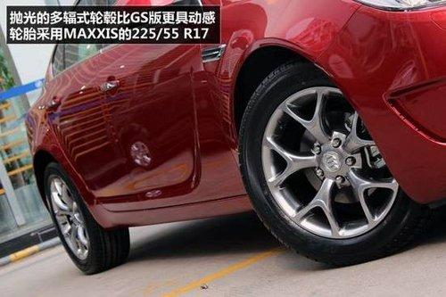 大兴-别克独家推出君威GT版 仅售19.9万