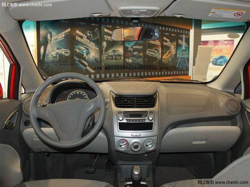 雪弗兰赛欧指定款优惠近7000 现车销售