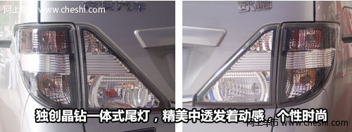 多能商务舱长安欧诺  深圳地区到店实拍