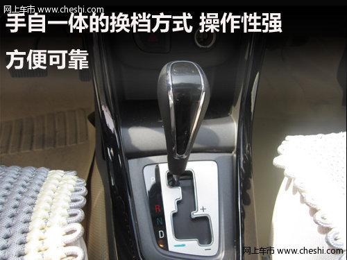 色彩对比鲜明的直觉式仪表盘,主动监测发动机水温,驾驶座电动窗一键