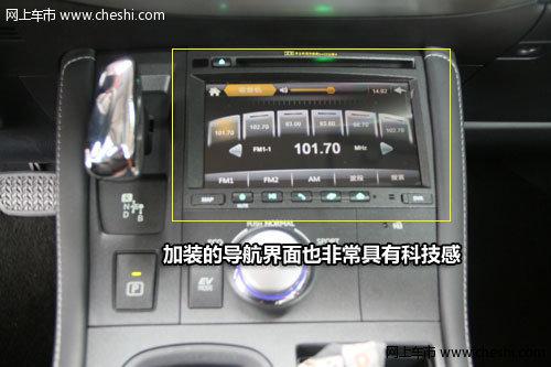 台州龙翔雷克萨斯4S店