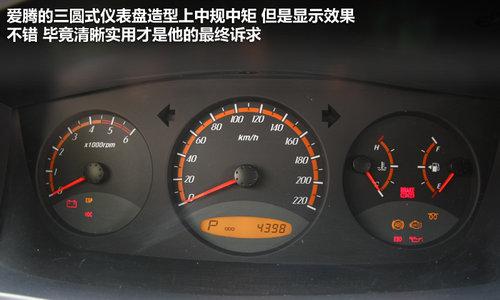 柴油仪表盘故障灯图解