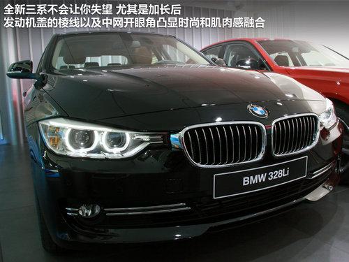 北京车展实拍新3系加长 后排增加110mm -2