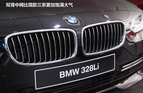 北京车展实拍新3系加长 后排增加110mm -5