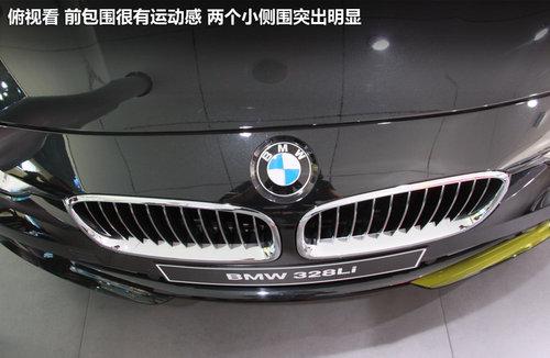 北京车展实拍新3系加长 后排增加110mm -6