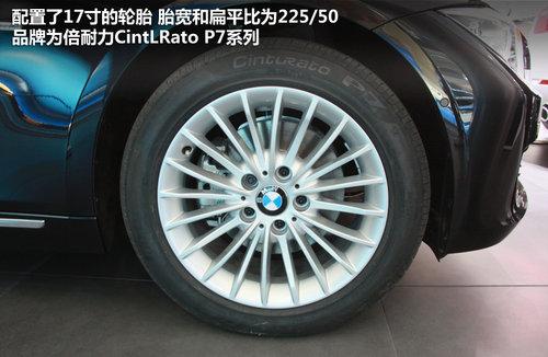 北京车展实拍新3系加长 后排增加110mm -8