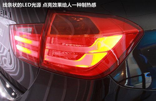北京车展实拍新3系加长 后排增加110mm -14