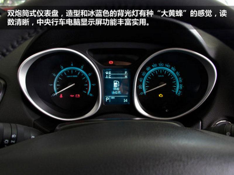 广汽传祺GS 5淮安实拍 都市越野自主风