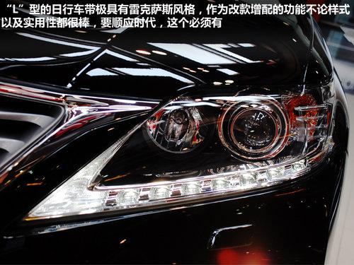 传说中的纺锤 杭州浅析12款雷克萨斯RX