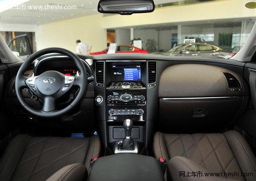 燃油英菲尼迪fx35天津现车v燃油15万元比亚迪秦原装版低配图片