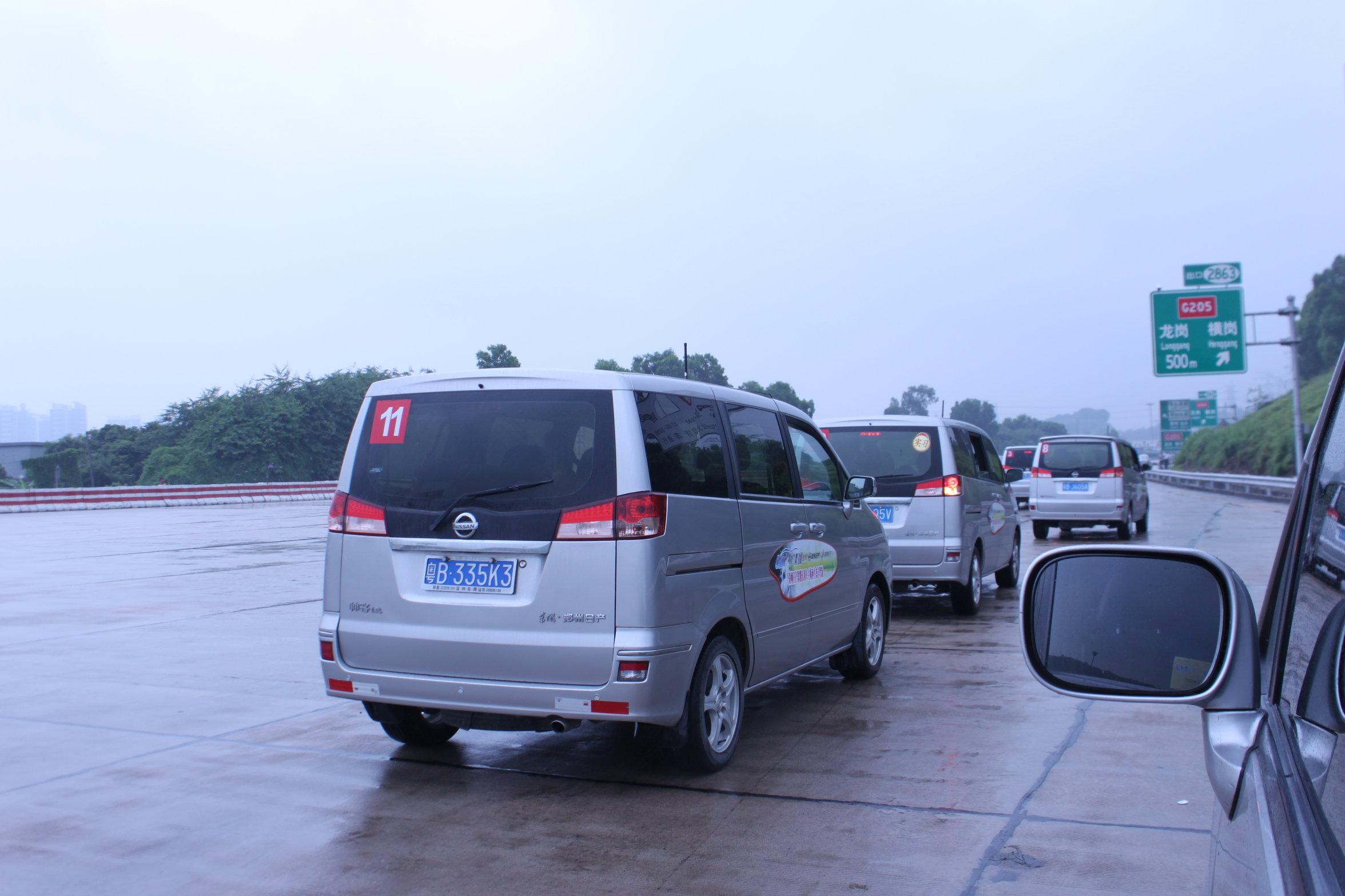 东用郑州日产车主揭西自驾之旅完满结束 高清图片