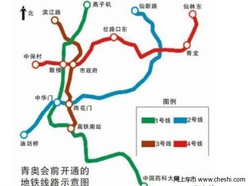 南京地铁四号线中保站分四阶段施工