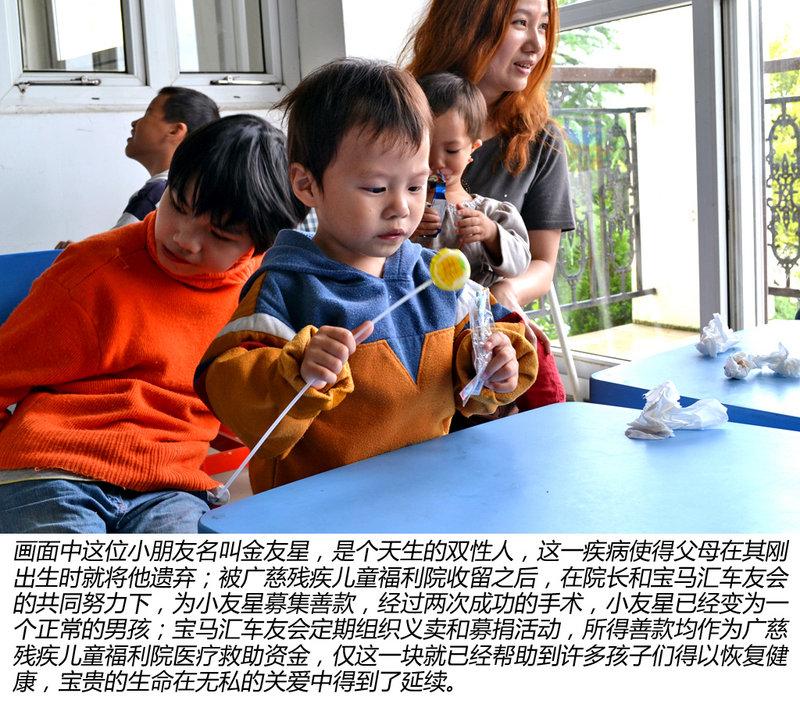 探访上海广慈残疾儿童福利院