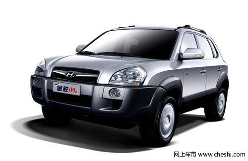 购北京现代SUV车型 尊享精品大礼高清图片