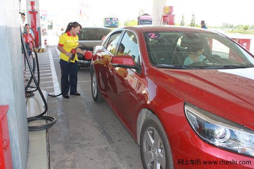 景区距离呼和浩特市330公里,全程有工作人员进行油耗指导与测试.
