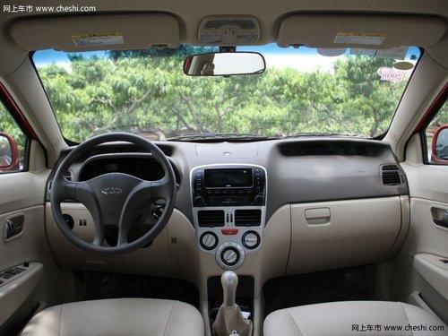 台州宏瑞 购风云2优惠5900元有现车销售