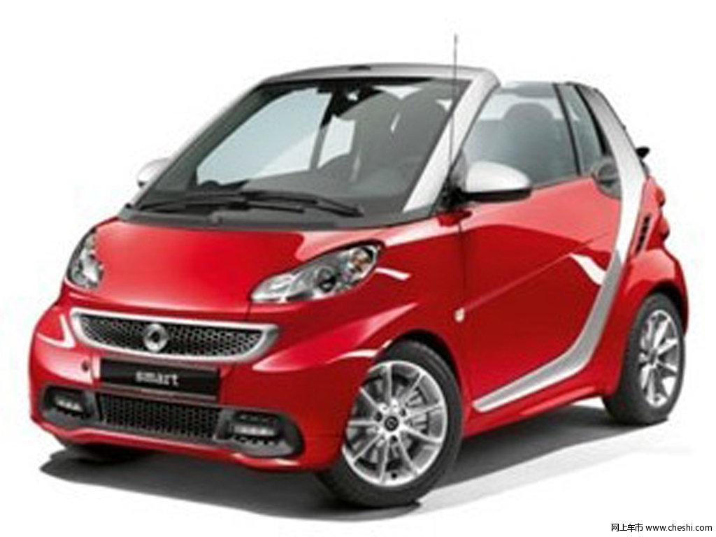 东莞奔驰smart最高优惠5万 高清图片