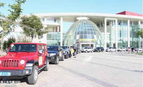 嘉兴博美jeep汽车俱乐部赴朱家尖自驾游高清图片