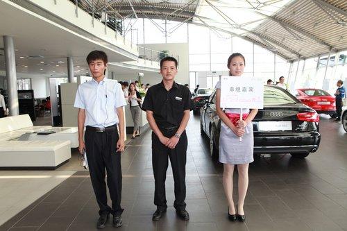 奥迪卓悦 服务体验之旅北京运通博奥站