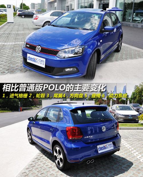 预计售价15万 实拍上海大众POLO GTI