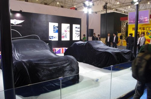摩根汽车携手三和集团首秀成都车展
