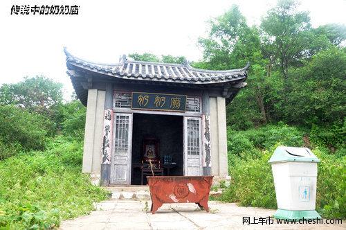 連云港徐福風景區