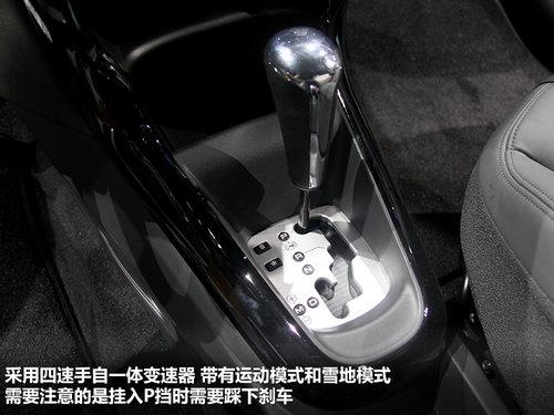 风尚版值得购买 雪铁龙DS3购买推荐指南
