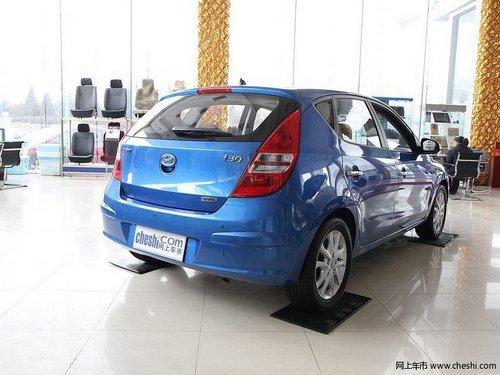 北京现代i30综合优惠3万 少量现车供应