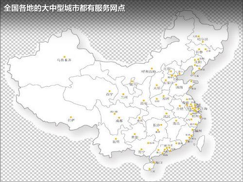 国庆假期租车游 十一长假网络租车指南