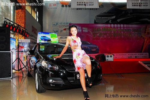 江淮和悦杯2012安徽汽车模特大赛预选赛