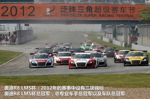 大众赛车非常3+1 将齐聚冠军赛车嘉年华