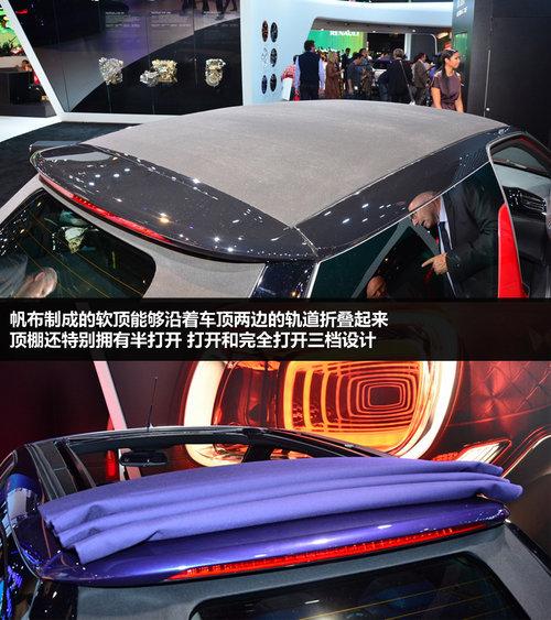 剑指MINI 巴黎车展DS3敞篷版-实拍解析