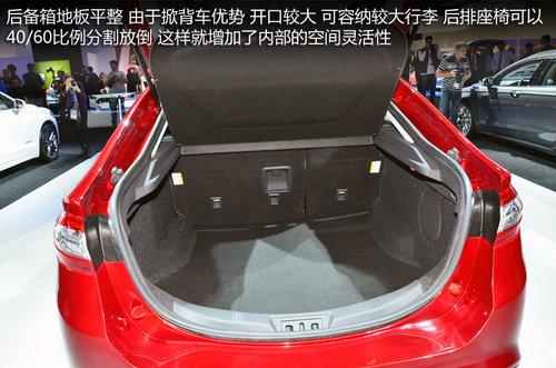 未来有望引进国产 福特蒙迪欧车展实拍